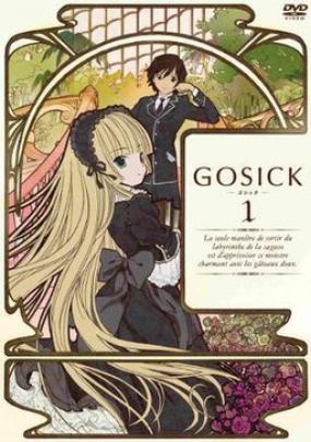 【动漫下载 网盘下载】GOSICK 高清汉化完结 日语中字(MP4)共24集百度网盘BT种子