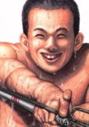【快乐人生 – 释英胜】MOBI无删减10卷 日漫漫画汉化电子版下载