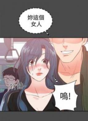 【4又2分之1停车场-韩漫BL】pdf无删减25话韩漫漫画汉化电子版下载网盘