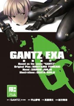 【奥浩哉 – GANTZ杀戮都市/EXA】PDF无删减37卷全完结 日漫漫画汉化电子版网盘下载