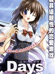 【日在校园-酒月ほまれ】mobi无删减12卷 日漫漫画汉化电子版下载网盘