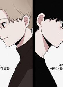【第六感】PDF无删减24话完结日漫韩漫漫画汉化电子版网盘下载BL系列