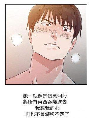 【爸爸的女人】pdf无删减30话连载中日漫漫画汉化电子版网盘下载BL系列
